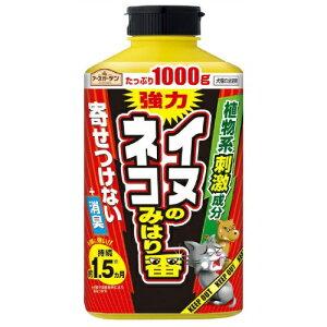 アース製薬 アースガーデン イヌ・ネコみはり番 1000g ( 犬猫忌避剤 犬猫のフン尿防止、侵入防止 )