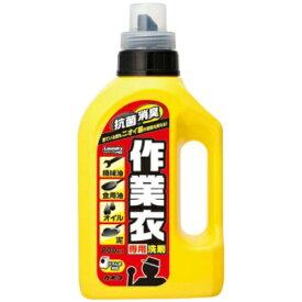 カネヨ石鹸 作業衣専用洗剤 無リン ジェルタイプ 800ml 本体(衣類用洗剤)