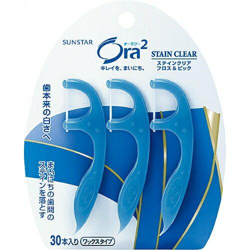 サンスター オーラ2 ステインクリア フロス&ピック 30本入 (デンタルフロス)