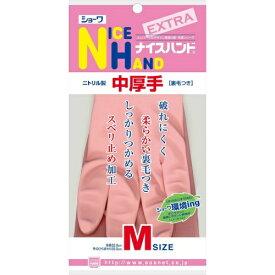 【送料無料1000円 ポッキリ】ショーワ ナイスハンドエクストラ 中厚手 Mサイズ ピンク ( ニトリルゴム手袋 )×3個セット
