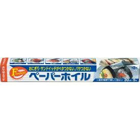 【×12個セット送料無料】東洋アルミ ペーパーホイル 30cm*5M*1本入 ( 吸湿ホイル )(4901987200819)