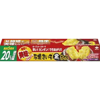 Toyo Aluminum hot baked sweet potato black foil 25CMX3M (foil for the baked potato)