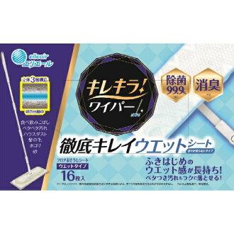 DAIO PAPER Eri yell goes berserk; is 16 pieces of wiper thorough beauty wet seats Kira