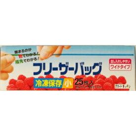 【送料無料1000円 ポッキリ】日本サニパック KS36スマートキッチンフリーザーバッグ S 25枚×5個セット