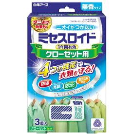 白元 ミセスロイド クローゼット用 無香タイプ 3個入 ( 衣類用防虫剤 )