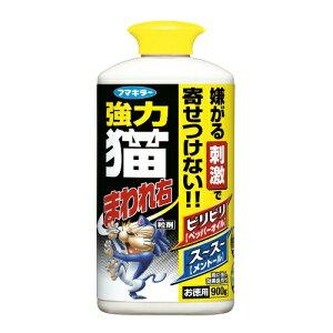 【送料無料・まとめ買い4個セット】フマキラー 強力 猫まわれ右 粒剤 900g ( 猫忌避剤 )