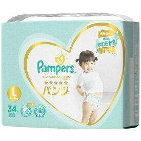 【送料無料・まとめ買い2個セット】P&G パンパース Pampers はじめての肌へのいちばんパンツ Lサイズ 34枚入り スーパージャンボ