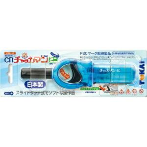 【送料無料1000円 ポッキリ】東海 CR チャッカマン ミニ スライド・透明タイプ 抗菌仕様×2個セット