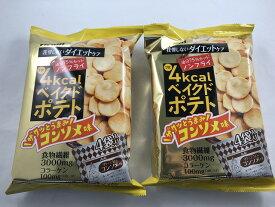 【×2個セット送料無料】アサヒ リセットボディ ベイクドポテト コンソメ味 4袋入り(4946842637287)