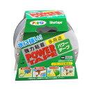 【送料無料1000円 ポッキリ】アサヒペン パワーテープ シルバー 10m 強力粘着テープ ( 補修用品 )×2個セット