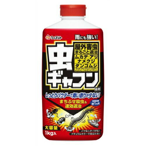 住友化学 ウィズット 虫ギャフン粉剤 1kg