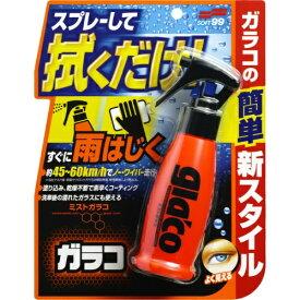 ソフト99コーポレーション ミストガラコ 100ml ( カー用品 雨を弾く )