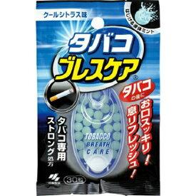 【送料無料1000円 ポッキリ】小林製薬 タバコ ブレスケア 30粒×2個セット