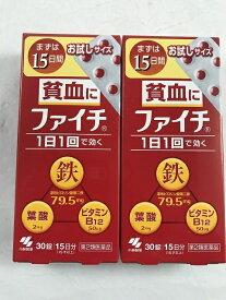 【×2個セット送料無料】【第2類医薬品】小林製薬 ファイチ 30錠(4987072066768)貧血の薬