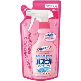 【送料無料・まとめ買い4個セット】バスクリン バスピカ アロマ泡スプレー つめかえ用 350ml みずみずしい白桃の香りがさわやかな浴室洗浄剤