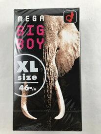 【配送おまかせ送料込】オカモト メガビッグボーイ 12個入り ( コンドーム・避妊具 ) ゆったり大きめサイズ(4547691696724)