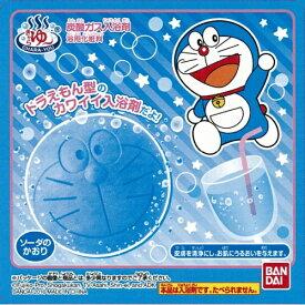 【スプリングセール】バンダイ きゃらゆ~ ドラえもん 1個(45g) 炭酸ガス 入浴剤(お風呂)※種類は選べません