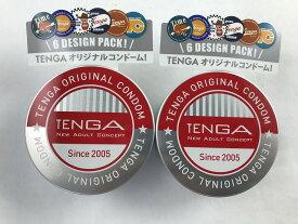 【×2個 配送おまかせ送料込】TENGA CONDOM テンガ コンドーム 6個入