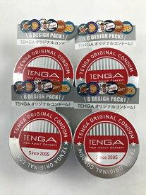 【×4個 配送おまかせ送料込】TENGA CONDOMテンガ コンドーム 6個入(4560220554654)パッケージは6種類のデザイン・スキン・避妊具
