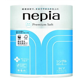 王子ネピア ネピア プレミアムソフト トイレットペーパー シングル 60m×4ロール 無香料 ( トイレットロール 4RS )