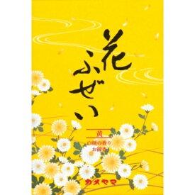カメヤマ 花ふぜい 黄 白檀の香り お線香 徳用大型 220g 燃焼時間 約30分 ( 線香 お香 お墓参り )