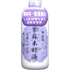 森林研究所 紫蘇木酢液 490ml ( 入浴剤 お風呂 )