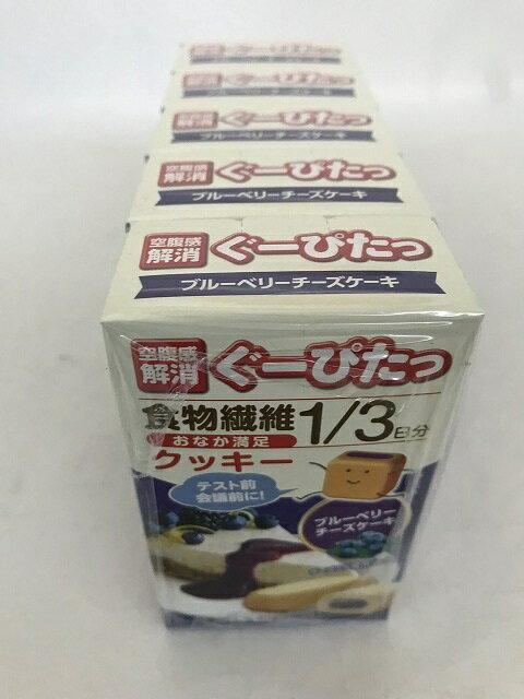 【送料無料・まとめ買い5個セット】ぐーぴたっ クッキー ブルーベリーチーズケーキ 3本入