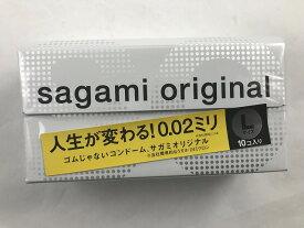 【配送おまかせ送料込】サガミオリジナル002 Lサイズ 10個入(4974234619221) コンドーム スキン 避妊具