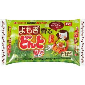 KINCHO 香るどんと 薄型 貼るカイロ 機能性温感香料 和草よもぎエキス配合 8個入( 寒さ対策 リラックス )