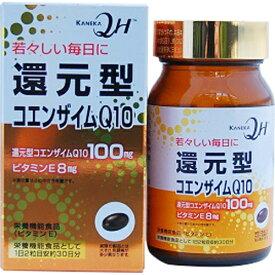 【送料無料・2個セット】ユニマットリケン 還元型コエンザイムQ10 60粒