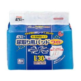 【×4個セット送料無料】カワモト ポラミー 尿とり用パット ワイドLサイズ 4回吸収 30枚入4987601184802