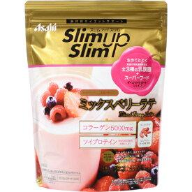 【送料無料・2個セット】アサヒ スリムアップスリム 乳酸菌+スーパーフードシェイク ミックスベリーラテ 315g