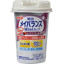 【明治】明治 メイバランス Argミニカップ ミックスベリー味 125ml