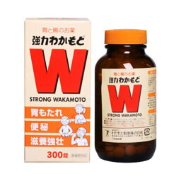 300片強有力的wakamoto