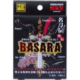 【送料無料・まとめ買い×4個セット】ライフサポート 元気革命 名刀伝 BASARA 3粒
