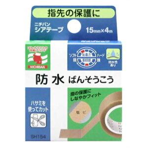 【ニチバン】ニチバン シアテープ 4987167430511プラスティックテープ サージカルテープ・シート 看護・医療用品