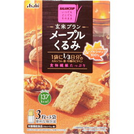 【アサヒグループ食品】バランスアップ 玄米ブラン メープルくるみ 3枚×5袋