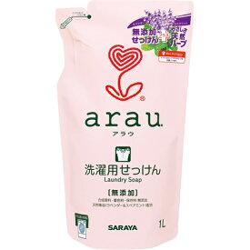 【送料無料 5000円セット】サラヤ arau.(アラウ) 洗濯用せっけん 詰替用 1L×12個セット