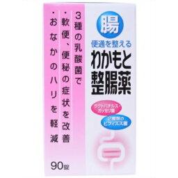 90片wakamoto腸胃藥