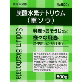 【送料無料・まとめ買い5個セット】大洋製薬 食品添加物 炭酸水素ナトリウム(重曹) 500g