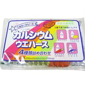 【送料無料1000円 ポッキリ】【中新製菓】カルシウムウエハース 4種類詰め合わせ 18枚入×2個セット
