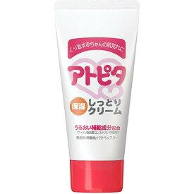 【スプリングセール】丹平製薬 アトピタ 保湿しっとりクリーム 60g