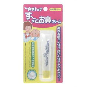 【×6個 メール便送料込】丹平製薬 ママ鼻水トッテ すーっとお鼻クリーム ベビー用 8g