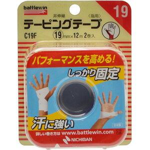 【送料無料・まとめ買い4個セット】ニチバン バトルウィン テーピングテープ非伸縮タイプ C19F 指用 2巻入