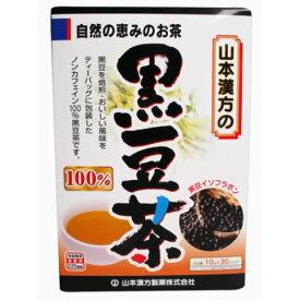 【送料無料・まとめ買い×4個セット】山本漢方製薬 黒豆茶 100% 10g×30包