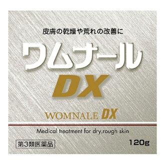 웜나르 DX 120 g×3개 세트
