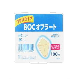 【×20個セット送料無料】【瀧川オブラート】BOC オブラート フクロタイプ 100枚