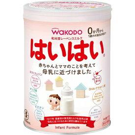 【送料無料】アサヒ 和光堂 レーベンスミルク はいはい 810g 1個