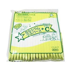 【×10袋送料込】【中新製菓】カルシウムウエハース+ビタミンC レモン味 40枚入1ケース