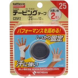【送料無料・まとめ買い4個セット】ニチバン バトルウィン テーピングテープ非伸縮タイプ C25F2 指・手首用 2巻入